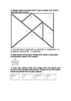 Muti-level review worksheet