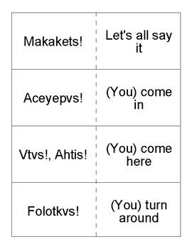 Mvskoke Language Flashcards set 6