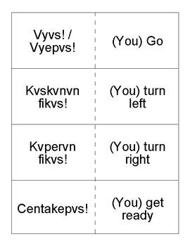 Mvskoke Language Flashcards set 7