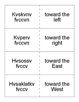 Mvskoke Language Flashcards set 9