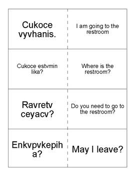 Mvskoke language flashcards set 4