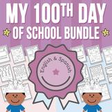 My 100th Day of School BUNDLE