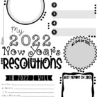 My 2018 New Year's Resolution Activity Poster Freebie