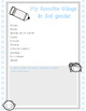 My 3rd Grade Memory Book {a no-prep, end of year printable
