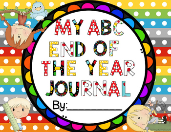 My ABC Year End Journal