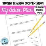 My Action Plan - Behavior Documentation in English, Spanish & Hmong