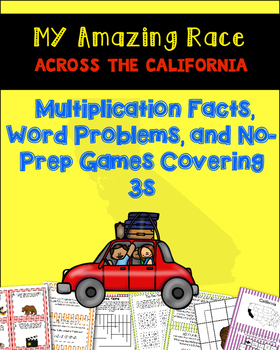 My Amazing Race: California-3s Multiplication Facts,  Word