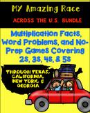 Math Amazing Race Across the U.S. Bundle: Multiplication F