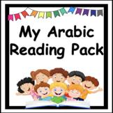 My Arabic  Reading Pack