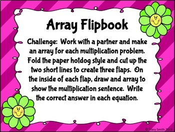 Arrays - My Arrays are Blooming!  Fun Activities to teach arrays! Grades 2 - 3