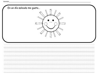 My August Journal - Mi diario de agosto- in English and Spanish!