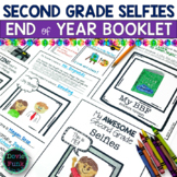 End of Year Activity - My AWESOME Second Grade Year Memory