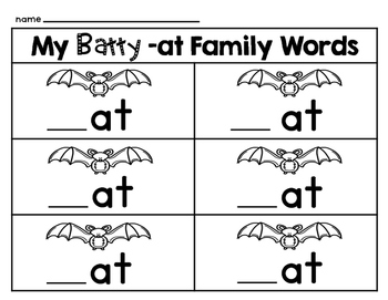 My Batty -at Word Family Center