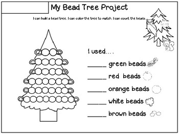 My Bead Tree Freebie