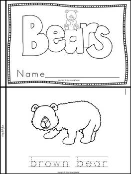 My Bear Book for Kindergarten and 1st Grade {Block Print Style}