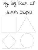 My Big Book of Jewish Shapes