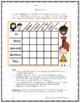 Logic Puzzles for Primary Grades : Big Fat Bundle of Fun