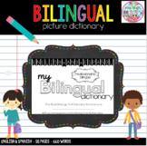 My Bilingual Dictionary: English/Spanish