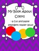 Color Recognition