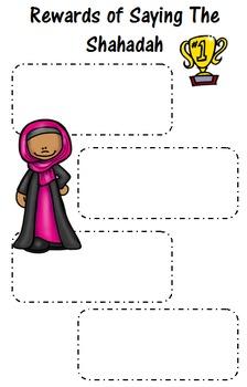 Islam: My Book About The Shahadah