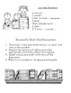 Guided Reading:  Book Club Journal