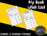 My Book Wish List English and Spanish Freebie