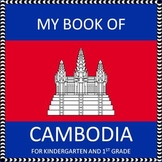 My Book of Cambodia  - The Study of a Country