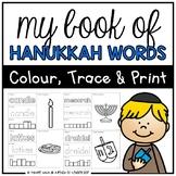 My Book of Hanukkah Words