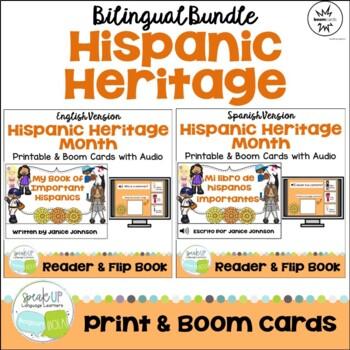 My Book of Important Hispanics {Hispanic Heritage Month} Bilingual version