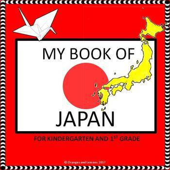 My Book of Japan  - The Study of a Country