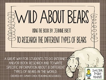 My Booklet of Bears ~ Research and Note-Taking Packet Using Non-Fiction