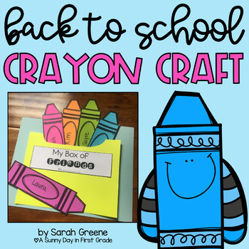 My Box of Friends {back to school craft!}