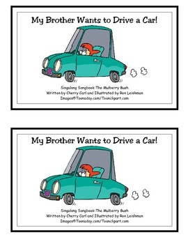 My Brother Wants to Drive a Car! Singalong Songbook (Bossy R Families)