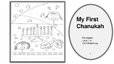 Chanukah Pre-Reader level 1-A Printable Coloring Book