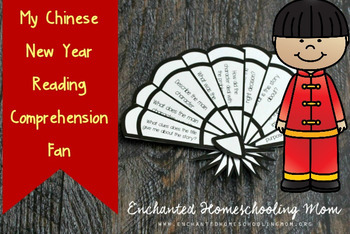 My Chinese New Year Reading Comprehension Fan