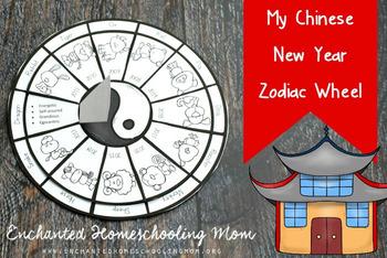 My Chinese New Year Zodiac Wheel