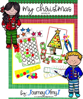 My Christmas Activity Kit