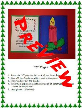 My Christmas Book Art and Writing Project