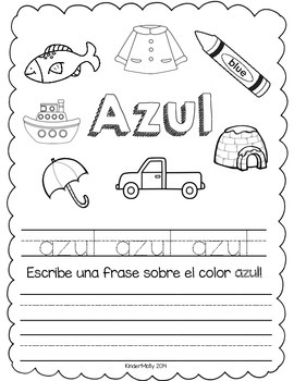 My Color Journal - A colorful journal for colors in English and Spanish!