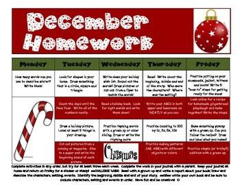 My December Homework Calendar