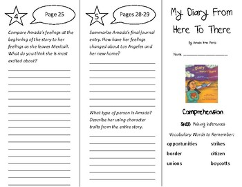 My Diary From Here To There Trifold - Treasures 4th Grade