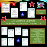 My Distance Learning Activities Journal For Grades 1-3 #Tp