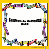 Sight Words for Kindergarten (Dolch)   No Prep.