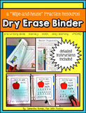 My Dry Erase Binder: literacy, math, & other WRITE AND WIPE daily practice pages