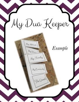 My Dua Keeper