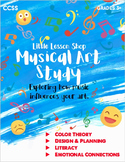 My Emotions- Musical Art Lesson Study- CCSS Aligned and Emoji Fan Friendly