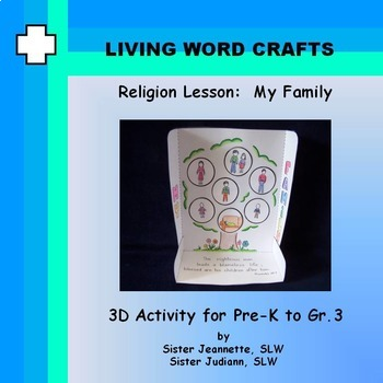 My Family 3D Activity for Pre-K to Gr.3