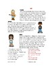 My Family English Easy Reading: Describing People / Hobbies (ESL / EFL / ELL )