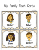 My Family Flash Cards