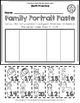 My Family Preschool Unit - Printables for Preschool, PreK, Homeschool Preschool
